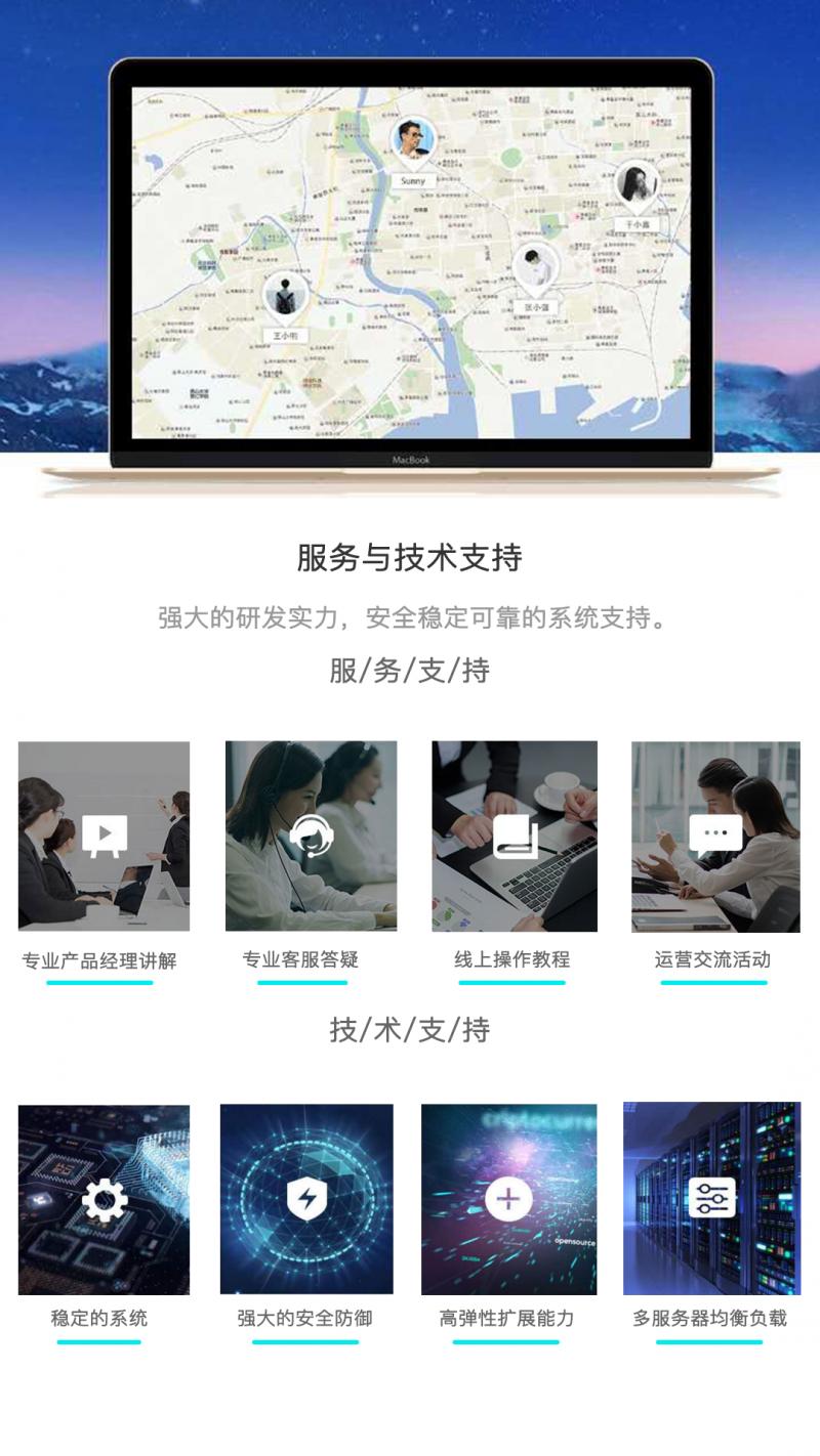 云小店详情6.png